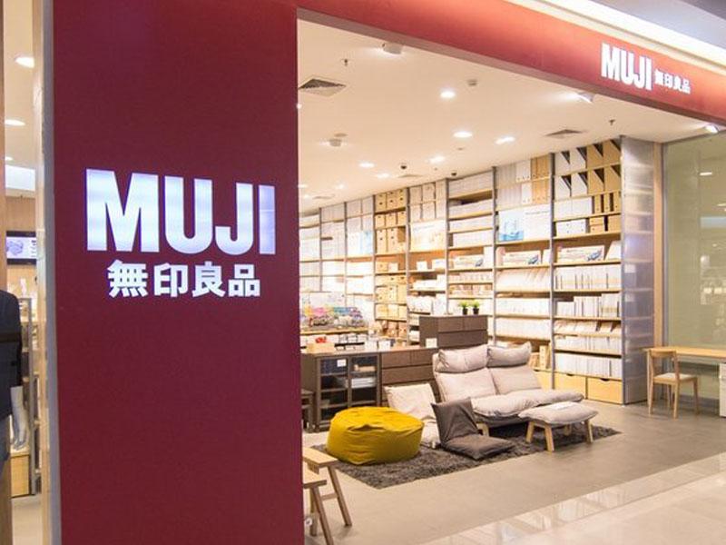 japanese retailers