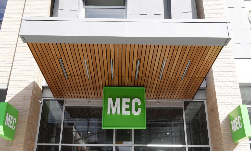 MEC Toronto
